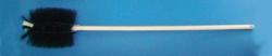 Щетки из натуральной щетины, 80 мм, 630 мм