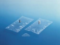 Пакеты для образцов, PVDF, 8,1 л, перегородка
