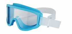 Панорамные защитные очки 619